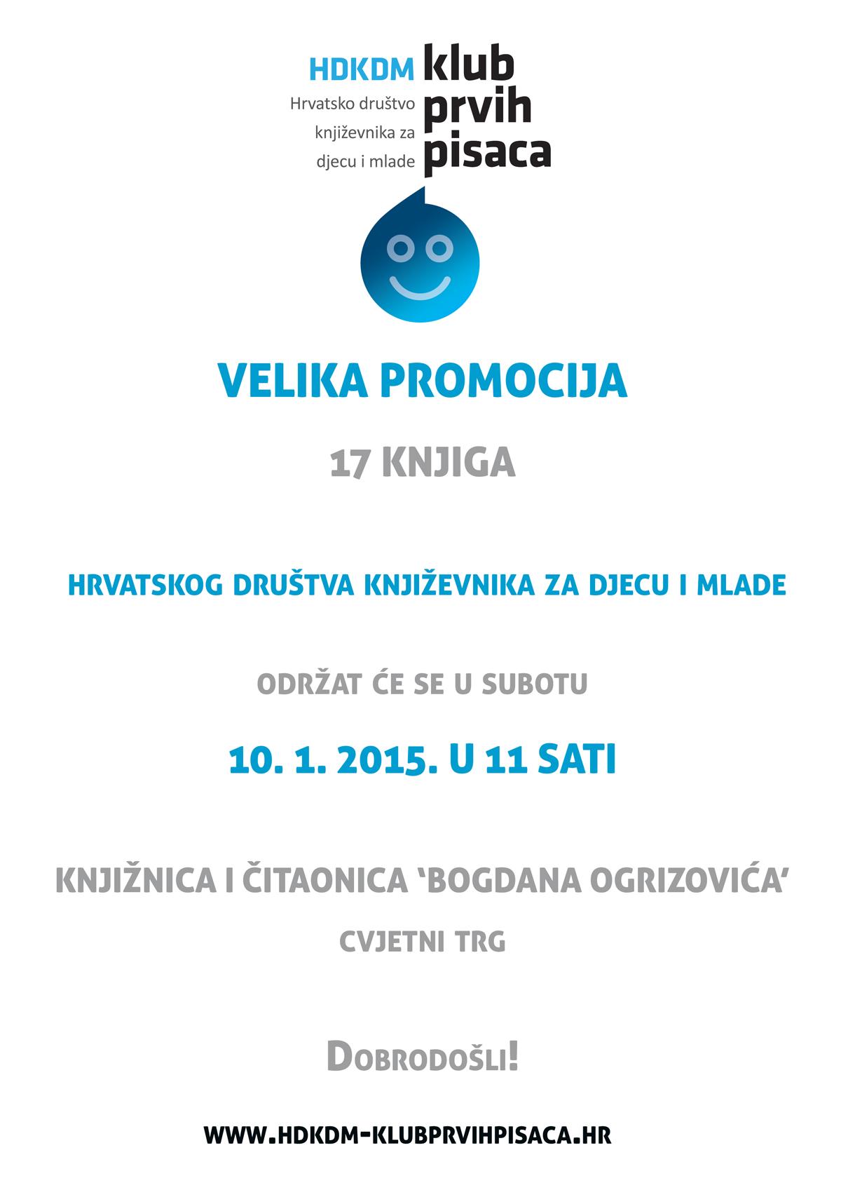 Ivona discount coupon